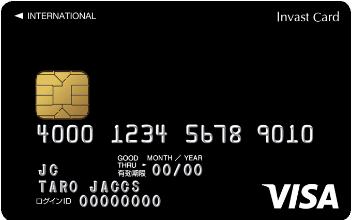 moneyhatchi3card
