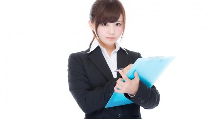 yukachi_check