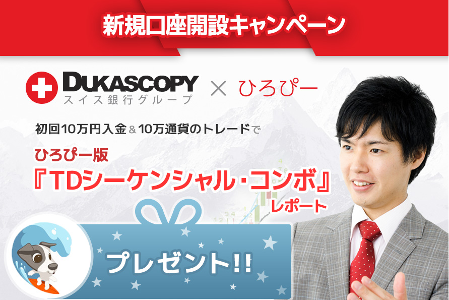 ducuscopyjapan_tieup