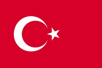 トルコ共和国国旗